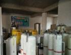 本厂生产设备,一机多用,可以生产汽车玻璃水防冻液等