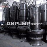 天津直筒式潜水轴流泵制造厂