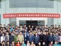 没考上大学怎么办/武汉工程科技学院自考本科