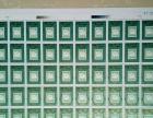 沈阳收购邮票,回收大版邮票册