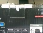 数码HD摄录一体机