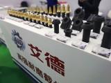 中小型煤礦用截齒 高強耐磨截齒U95U92U94采煤截齒