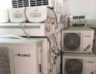二手空调出租-价格优惠-包安装-欢迎来电咨询