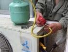 空调 洗衣机 热水器 维修移机 安装加氟 保养清洗