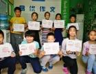 吴中区小学生数学暑假衔接班,2018年小学数学暑假补习班