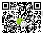 福州日语培训-大东外语培训学校