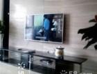 松江区液晶电视售后维修涞坊路电视维修电视挂架安装中