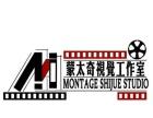 宣传片 微电影 后期制作 企业宣传
