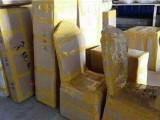 上海安能物流公司电话 跨省长途搬家 行李家具电器托运打包