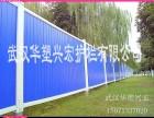 广东深圳PVC围挡市政围挡施工打围厂家