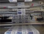 塑料复合包装袋生产厂家生物冰块包装袋价格
