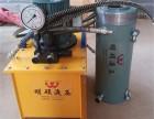 厂家促销分离式千斤顶同步电动液压千斤顶立式液压油缸非标液压缸