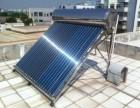 长沙海尔太阳能维修中心(各区售后服务咨询电话是多少?