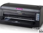 地磅打印机,称重软件,地磅传感器,地磅维修