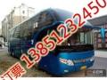 连云港到晋江汽车138 5123 2450