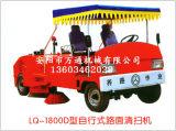 安阳万通机械专业供应自行式路面清扫机|扫地机