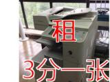 无锡打印机上门维修、复印机维修、打印机维修、加粉