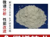 透明糊状pvc树脂粉 pvc树脂 聚氯乙烯树脂配方技术