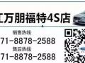 杭州最牛车展:联系我免费领门票!