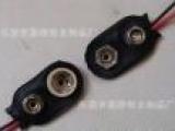带防护套I型黑胶9V电池扣电线
