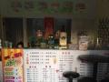 柳城中学门口 旺口转让