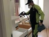 黄石专业消毒杀菌公司学校单位幼儿园办公室写字楼消毒杀菌