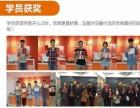 2017南京UI设计培训学什么 UI设计实战项目
