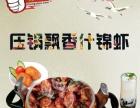 压锅排骨压锅菜2017快餐好项目小本创业包教包会
