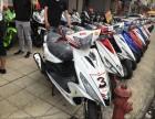 厂家直销:进口摩托车 大排量跑车 雅马哈 川崎