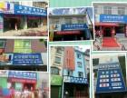 北京优你可双语托管 幼小衔接 大语文 数学项目加盟