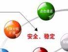辽源网站建设 400电话办理