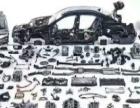精品拆车件/电子助力器