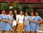 菏泽香港艾妮产后恢复 母婴护理 催乳诚招区域加盟代理