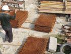 无锡竹竹建材有限公司收售铁笆片模板木方钢笆片铁芭片
