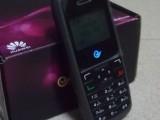 供应原装华为 C2601 电信情侣卡手机 CDMA专用手机 电信