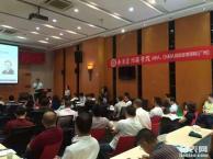 广州番禺附近在职EMBA进修班/企业管理EMBA培训介绍