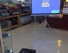 郑州市出租高清投影仪 租赁婚庆会议投影机移动幕布 送货上门
