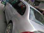 标致 307三厢 2008款 1.6 自动 尊贵版