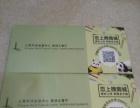 上海环球金融中心优惠券两套