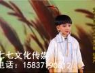 郑州开业庆典摄像/会议拍摄