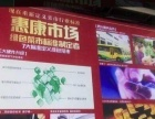 南宁唯一带产权菜市惠康市场