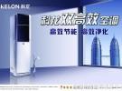 欢迎访问大庆科龙空调各点售后服务维修咨询电话