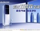 阜新科龙中央空调售后维修服务电话--阜新科龙空调售后维修