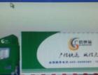 黑龙江区域快递加盟