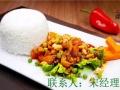 合肥快餐配送就选安徽合肥宇辰食品有限公司