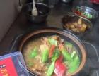鸡肉鲜嫩【黄焖鸡米饭】鸡公煲广州舌尖小吃技术培训