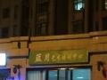 东城尚东城半圆广场 商业街卖场 65.87平米