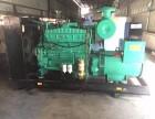 重庆赛瓦特250KW康明斯发电机组出售优质二手发电机