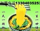 创业首选:加盟粗粮细作金丝玉米餐饮