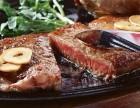 什么餐饮品牌值得加盟?初客自助牛排成火爆加盟品牌!
